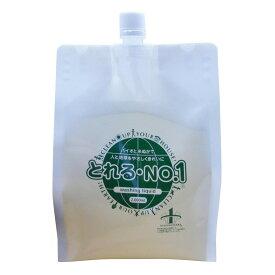 天然成分100%のバイオ洗剤 【とれるNo.1】 液状【2リットル詰替用】 日用品・生活雑貨 掃除用洗剤・洗濯用洗剤・柔軟剤 マルチクリーナー