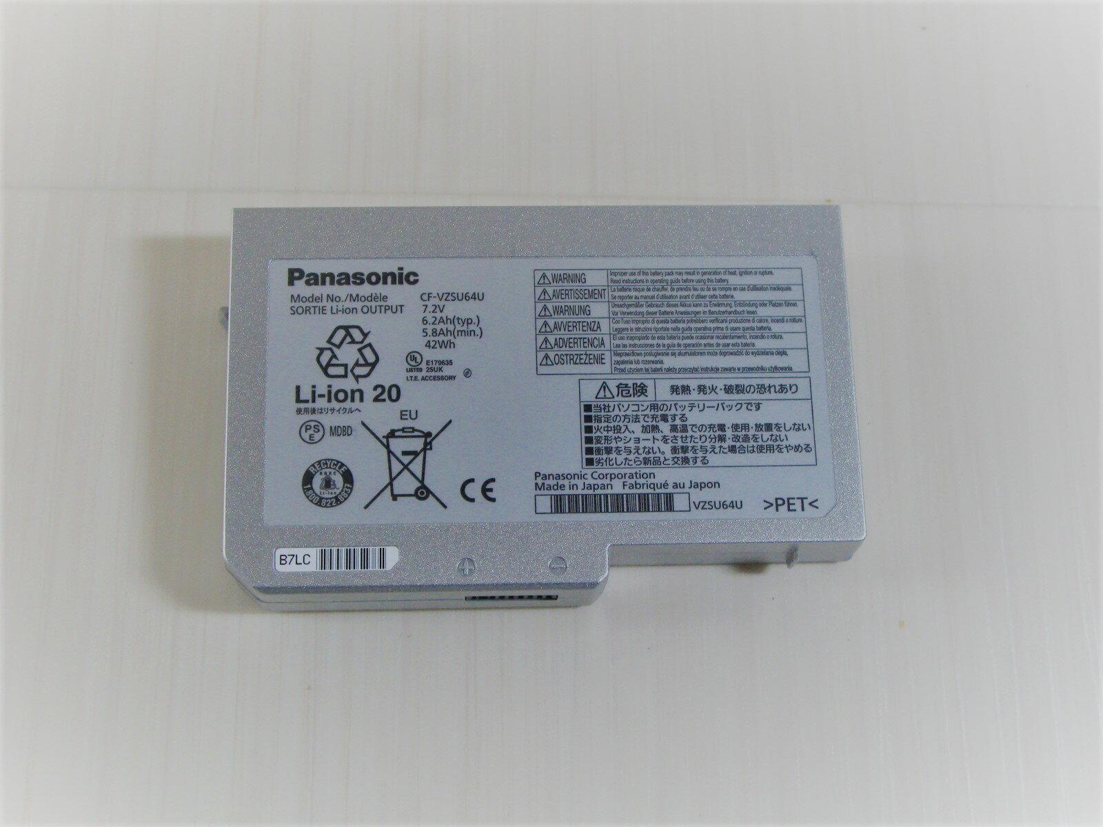 ★中古良品★Panasonic Let'snote 標準バッテリー CF-VZSU64U(7.2V 42Wh)CF-S8 CF-S9 CF-S10 CF-N8 CF-N9 CF-N10