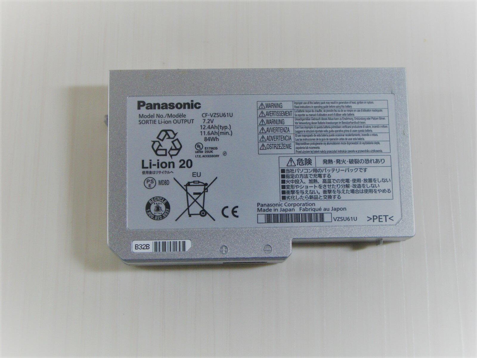 ★中古良品★Panasonic Let'snote 標準バッテリー CF-VZSU61U(7.2V 84Wh)CF-S8 CF-S9 CF-S10 CF-N8 CF-N9 CF-N10