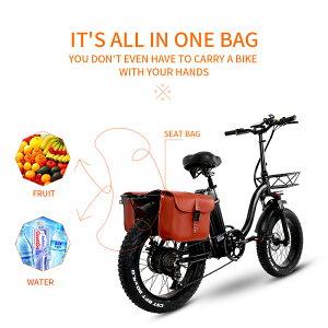 自転車用リアバッグ 自転車 リアキャリア キャリア バイク リアバッグ サイクリングバッグ キャンプ 自転車用 防水 輪行バッグ 大容量 レザークロス 軽い 収納力抜群