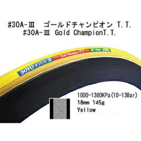 SOYO TYRE ソーヨータイヤ 30A−IIIゴールドチャンピオン ロングバルブ 18.0mm チューブラータイヤ