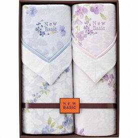 【景品 現物】 ニューベーシック 四方額付き綿毛布(毛羽部分)2P RNB-4102