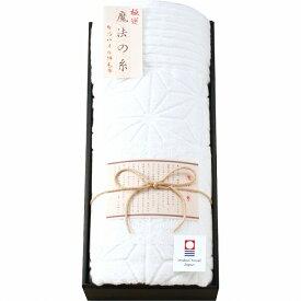 【景品 現物】 極選 魔法の糸 今治製パイル綿毛布(タオルケット) AI-10010