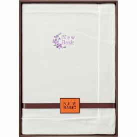 【景品 現物】 ニューベーシック シルク混綿毛布(毛羽部分) RNB-4103
