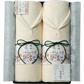 【景品 現物】 泉州匠の彩 肩あったかシルク混綿毛布2P WES-30030