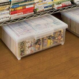 天馬 コミック本 いれと庫ワイド 4904746423795 収納 インテリア 本 雑誌 透明 整理ボックス TENMA