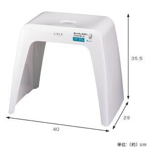 アスベル ASVEL リアロ LIALO 風呂イス35 ホワイト 高さ35cm 4974908564796 フロイス 風呂椅子 抗菌 バス