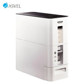 アスベル S計量米びつ 6kg ホワイト 4974908752797 洗える米びつ おしゃれ ライスストッカー 米櫃 お米 新米 キッチン 保存 劣化 送料無料
