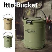 Ittoバケットオリーブフタ付バケツバックル式頑丈積み重ねOK17.4L大容量アウトドア収納