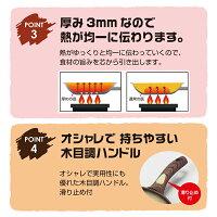 KIKUYA菊屋IH対応フライパン22cmK-10166TOトマト