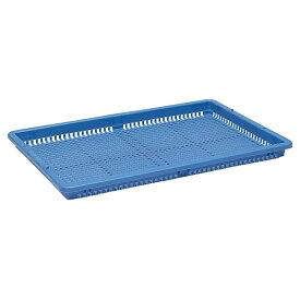 サンコープラスチック ワイドバスケット ブルー 4547883559516 梅 天日干し 農作物 海産物 sanko