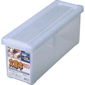 天馬 文庫本 いれと庫 クリア 4904746386397 収納 インテリア 本 透明 整理ボックス TENMA