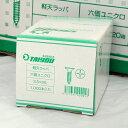 (大好評)【送料無料】JIS材対応ビス 軽天ビス ユニクロ ラッパ 3.0X22 20000本