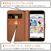 All KEIO ケイオープラダフォンケースカバー PRADA phone by LG L-02D notebook type case ringleader entire surface protection high-quality PU leather mobile case carrying カバースマホケーススマホカバースマフォケース model-adaptive magnet strap holes are thin; is thin