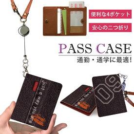 リール付きパスケース 定期入れ デニム オレンジ 二つ折り リール付き パスケース ヴィンテージ アメカジ リール付きパスケース ジーパン くちびる 定期いれ ICカード入れ カードホルダー