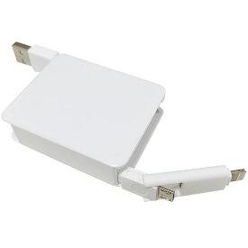 [Pretimo] 巻き取り式 2in1 充電ケーブル 1.8m 180cm ホワイト ライトニングケーブル Micro USBケーブル iPhone対応 データ転送【送料無料】