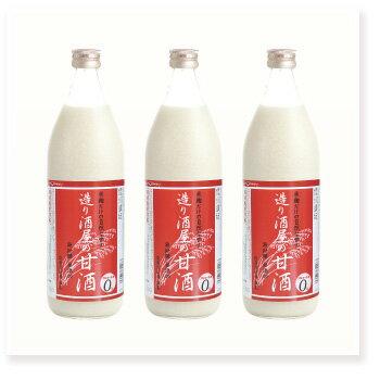 【18分で16,000本売れた伝説の甘酒】造り酒屋の甘酒 900mlx3本【米と米麹だけ使用】【砂糖不使用】【あま酒】【ノンアルコール】