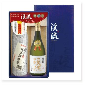 【贈答】【日本酒ギフト】『渓流 大吟醸 720ml・朝しぼり 出品貯蔵酒 900ml』(ギフトケース入り)
