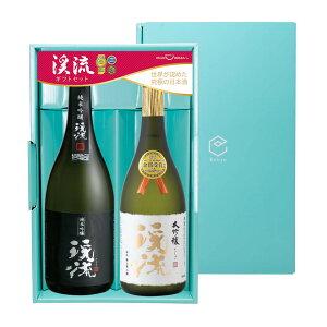 贈り物 贈答 ギフト 高級 『渓流 純米吟醸 黒ラベル 720ml・渓流 大吟醸 720ml』(ギフトケース入り)【T-697】