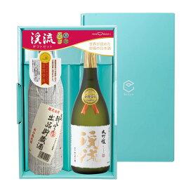 贈答 日本酒ギフト 贈り物『渓流 大吟醸 720ml・朝しぼり 出品貯蔵酒 900ml』(ギフトケース入り)