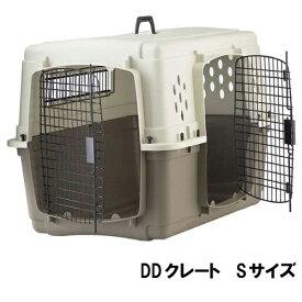 ペットロッジ DDクレート Sサイズ 【犬用品】【ハウス】【2ドアバリケン】【同梱不可】