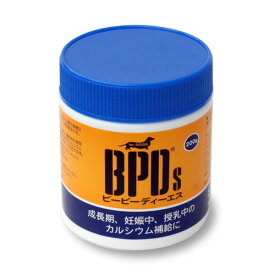 共立商会 BPDs ビーピーディーエス カルシウム 200g 【犬用骨髄活性カルシウム】【犬用補助食】【カルシウムサプリメント】【国産】