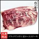 【オーストラリア産】 BLACK ANGUS(大麦牛)肩ロースステーキ 1ポンド(約453.6g) 冷凍発送/1枚肉/ステーキ/サイコロス…