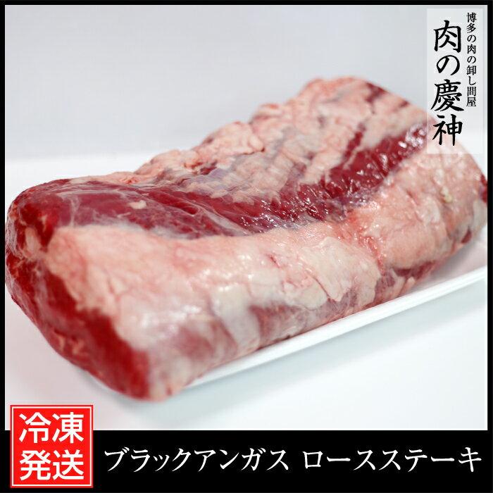 【オーストラリア産】 BLACK ANGUS(大麦牛)ロースステーキ 1ポンド(約453.6g) 冷凍発送/1枚肉/ステーキ/サイコロステーキ/カレー/大特価/