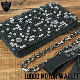 HTC エイチティーシー 10000 MOTOR WALLET 長財布 チェーン付
