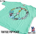 JUNKFOODジャンクフード/TootsiePopPeace/キッズTシャツ6〜7歳