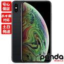 【あす楽、土日、祝日も発送】新品未開封品【Nランク】国内版SIMフリー iPhoneXs Max 256GB MT6U2J/A スペースグレイ …