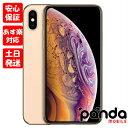 新品未使用品【Sランク】国内版SIMフリー iPhoneXs 256GB ゴールド MTE22J/A A2098 本体 新品 送料無料 あす楽 454999…