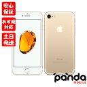 【あす楽、土日、祝日も発送】新品未使用品【Sランク】国内版SIMフリー iPhone7 32GB MNCG2J/A ゴールド 本体 新品 送…