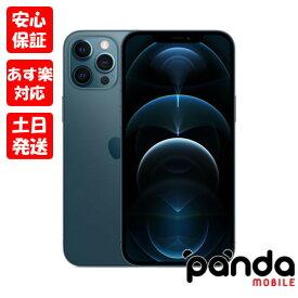 【ガラスフィルムプレゼント中!】【あす楽、土日、祝日発送、店舗受取可】新品未開封品【Nランク】国内Appleストア版 SIMフリー iPhone12 Pro Max 256GB パシフィックブルー MGD23J/A 本体 新品 送料無料 Apple