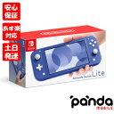 【あす楽、土日、祝日発送、店舗受取可】新品未使用品【Sランク】Nintendo Switch lite ニンテンドースイッチライト …
