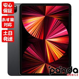 【あす楽、土日、祝日発送、店舗受取可】新品未開封品【Nランク】iPad Pro 11インチ 第3世代 Wi-Fi 256GB 2021年春モデル MHQU3J/A スペースグレイ Apple 本体 送料無料 4549995208078