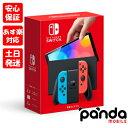 【あす楽、土日、祝日発送、店舗受取可】新品未開封品【Nランク】Nintendo Switch (有機ELモデル) ネオンブルー・ネオ…