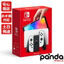 【あす楽、土日、祝日発送、店舗受取可】新品未開封品【Nランク】Nintendo Switch (有機ELモデル) ホワイト ニンテン…