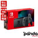 【あす楽、土日、祝日も発送、店舗受け取りも可】新品未使用品【Sランク】Nintendo Switch ニンテンドースイッチ 本体…