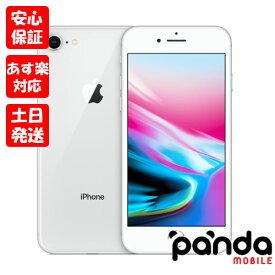 【あす楽、土日、祝日も発送】新品未使用品【Sランク】国内版SIMフリー iPhone8 64GB シルバー 本体 新品 送料無料 Apple MQ792J/A 1001000012345881