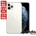 新品未使用品【Sランク】国内版SIMフリー iPhone11 Pro 64GB シルバー MWC32J/A A2215 本体 新品 送料無料 4549995083125 #8025