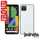 新品未使用品【Sランク】Google Pixel 4 128GB クリアリーホワイト【国内版SIMフリー】本体 新品 送料無料 あす楽