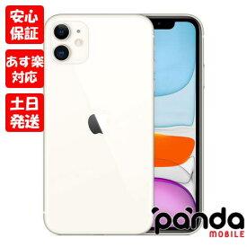 【あす楽、土日、祝日も発送】新品未使用品【Sランク】国内版SIMフリー iPhone11 64GB ホワイト 本体 新品 送料無料 MWLU2J/A Apple 1001000018892709