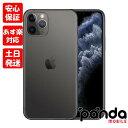 新品未使用品【Sランク】国内版SIMフリー iPhone11 Pro 256GB スペースグレイ MWC72J/A 本体 新品 送料無料 あす楽 グレー A2215 4549995083217 #4031 #5438