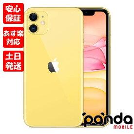 【あす楽、土日、祝日も発送】新品未使用品【Sランク】国内版SIMフリー iPhone11 64GB MWLW2J/A イエロー 本体 新品 送料無料 あす楽 Apple 1001000018892723