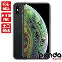 新品未使用品【Sランク】国内版SIMフリー iPhoneXs 256GB MTE02J/A スペースグレイ 本体 新品 送料無料 あす楽 4549995041767 グレー