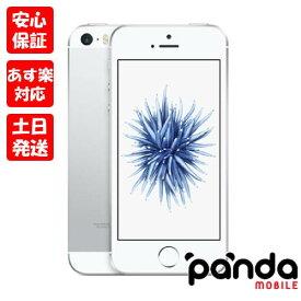 【あす楽、土日、祝日も発送】訳あり特価 新品未使用品【Sランク】国内版SIMフリー iPhoneSE 32GB MP832J/A シルバー 本体 新品 送料無料 あす楽 Apple 1001000014057294