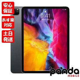 【あす楽、お盆期間中も発送新品未開封品【Nランク】iPad Pro 11インチ 第2世代 Wi-Fi 256GB 2020年春モデル MXDC2J/A スペースグレイ Apple 送料無料 4549995117752