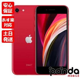 【あす楽、土日、祝日も発送】新品未使用品【Sランク】国内版SIMフリー 第二世代 iPhoneSE 64GB MX9U2J/A レッド(PRODUCT)RED 本体 新品 あす楽 送料無料 Apple 1001000022319650