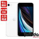 【あす楽、土日、祝日も発送】新品未使用品【Sランク】国内版SIMフリー 第二世代 iPhoneSE 64GB MX9T2J/A ホワイト 本…